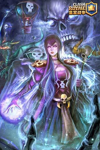 皇室战争女巫