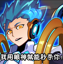 赛尔号机王表情秀:我胡汉三又回来啦!