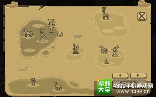 王国新大陆战马在哪 手机版坐骑攻略