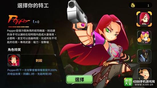 台湾团队打造末世动作游戏 《D级特工》上架双平台