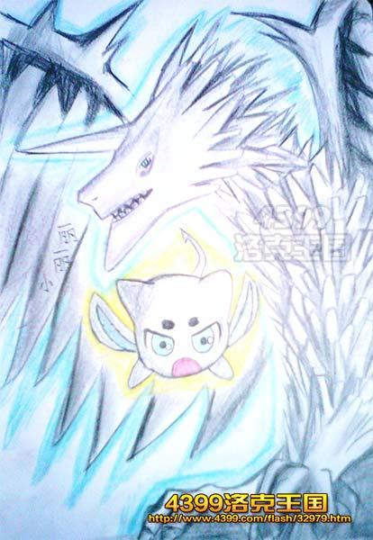 洛克王国手绘之阿布