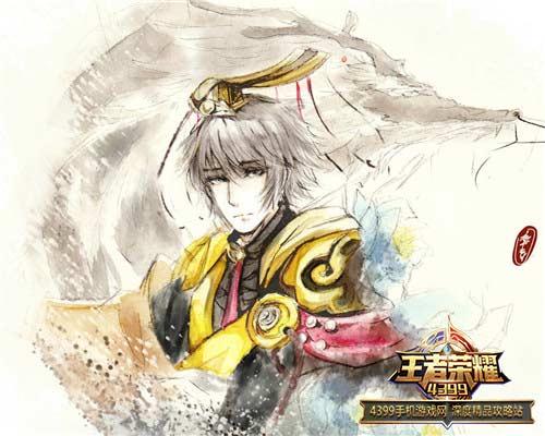 王者荣耀嬴政同人手绘欣赏 高贵小皇帝