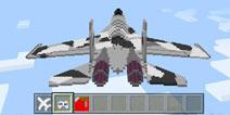 我的世界【addons】1.0遥控飞机