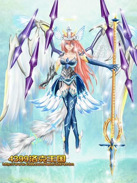 洛克王国手绘之女武神苍翼天使