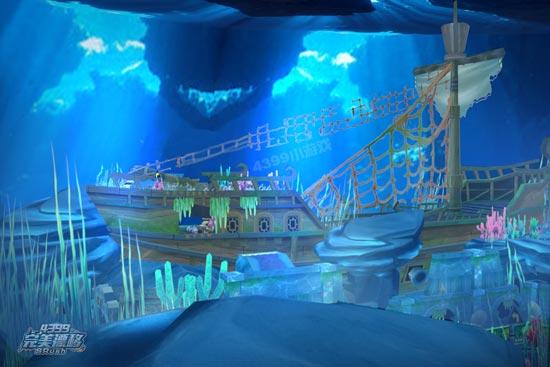 完美漂移海底沉船风景图