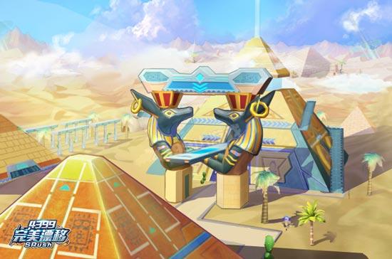 完美漂移金字塔风景图