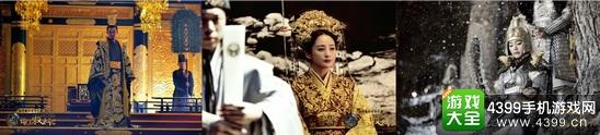 九州海上牧云记此次现场舞台剧展出服装,造价逾百万