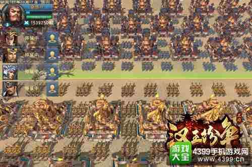 《汉王纷争》6月开启燎原测试3
