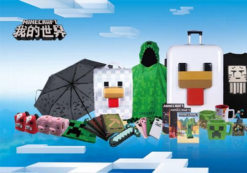 《我的世界》PC版PE版将于暑期同步上线 Hypixel宣布入驻中国版
