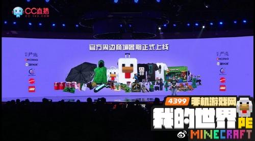 我的世界Hypixel入驻中国版