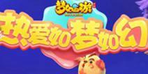 《梦幻西游》手游5.20大爆料 全新门派月宫曝光
