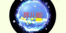 球球大作战冰红茶光环图片 冰红茶光环是什么样子的