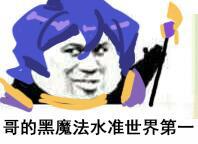 光影对决伊尔修斯02
