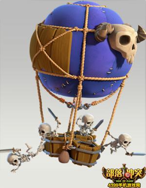部落冲突骷髅气球升级数据技能详细属性