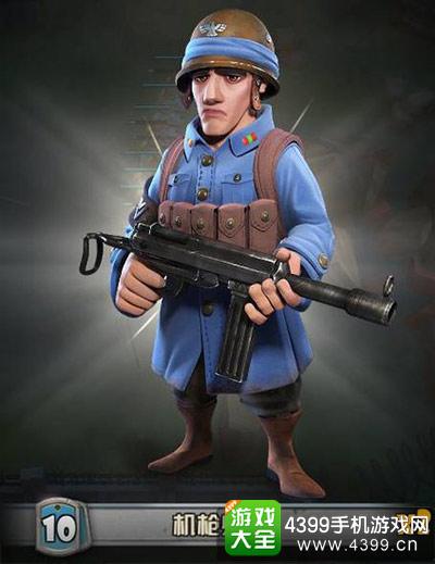 战地指挥官