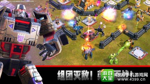 《变形金刚:地球之战》安卓版5月25日火爆开战 和平保卫战揭开序幕