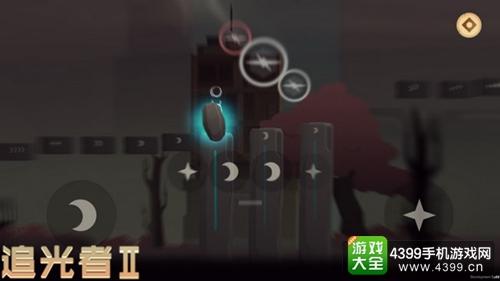 再启追光之旅 《追光者2》安卓版今日上线