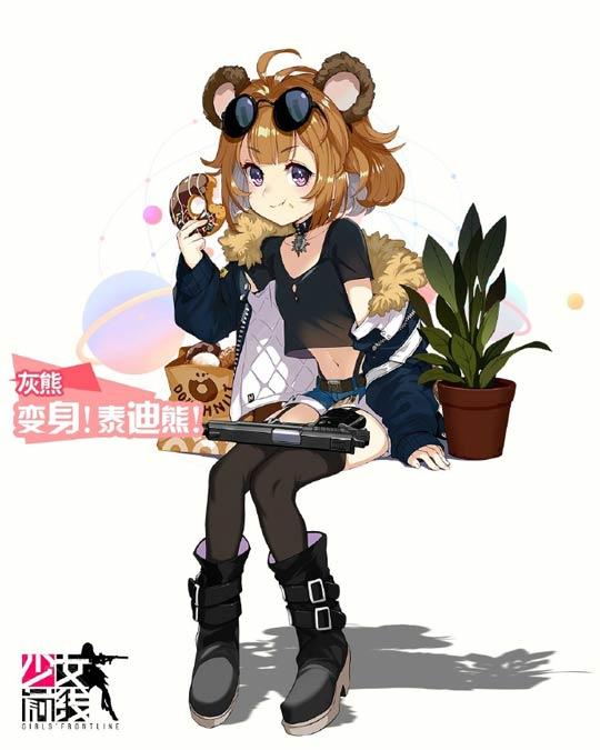 少女前线灰熊变身泰迪熊皮肤 灰熊六一儿童节换装