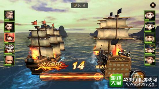 加勒比海盗启航海战