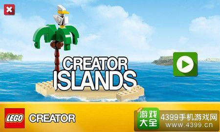 乐高创意百变岛怎么玩