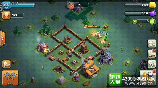 第二大本营让玩家重回游戏初期的开荒阶段