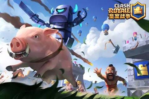 皇室战争野猪皮卡