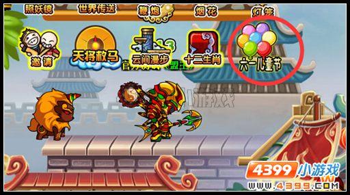 造梦西游3V25.7版本更新公告