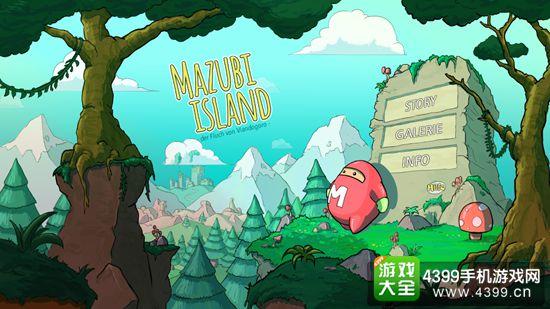 来自神秘小岛的冒险邀请 《产灵岛》评测