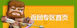 迷你世界官网