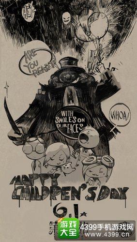 小丑与小朋友《第五人格》悬念海报