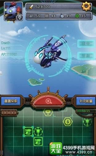 不思议迷宫天空战奥鲁维之刃飞船选择推荐