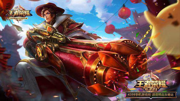 《王者荣耀》新版刘备重做归来