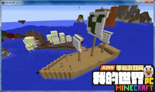 我的世界孤岛求生地图下载 电脑版孤岛求生存档下载