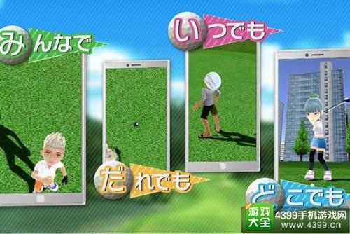 大众高尔夫场景