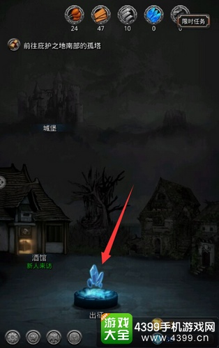 地下城堡2伐木场在哪里
