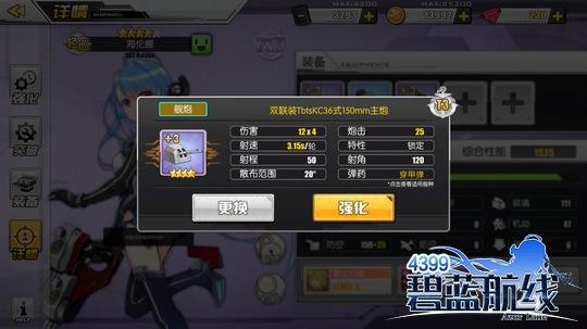 美高梅手机版4858 2