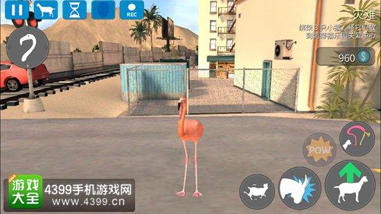 模拟山羊收获日
