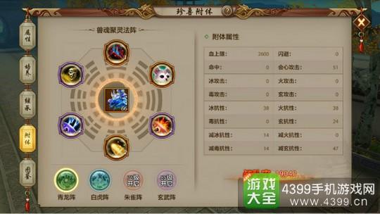 大奖游戏 3