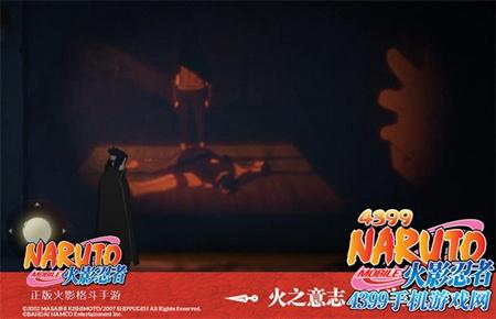 《火影忍者手游》佐助与鼬活动上线