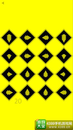 变黄了第二十关