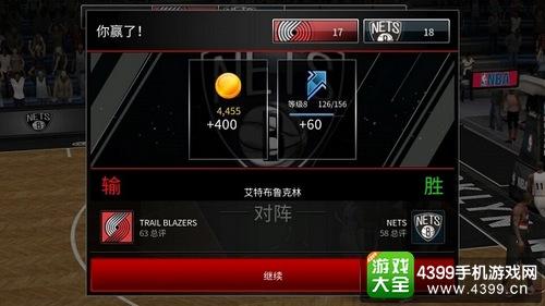 nba live mobile怎么对战——赛区