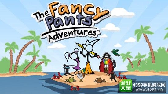手绘世界 与你一起去冒险《裤头冒险》评测