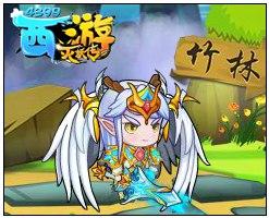 西游灭妖传V6.3版本更新公告