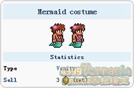 泰拉瑞亚美人鱼服装
