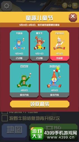 4399手机游戏网 疯狂动物园 游戏资讯 正文  安卓1.