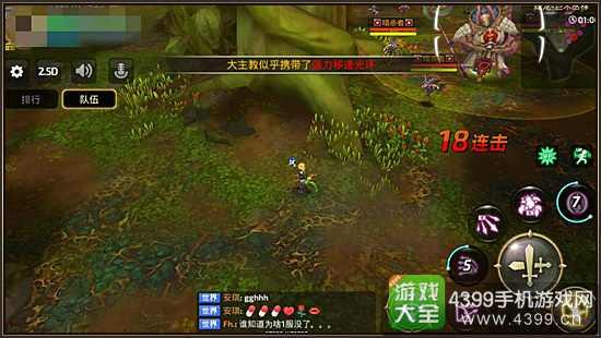 龙之谷手游巨人丛林狙翎单人攻略