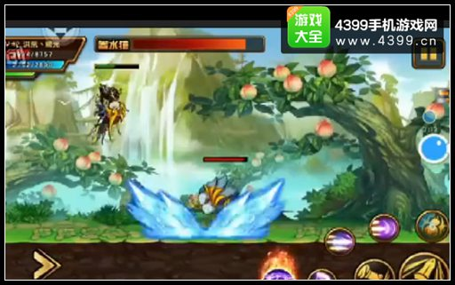 造梦西游4手机版小白龙打参水猿 白龙过十八盘参水猿