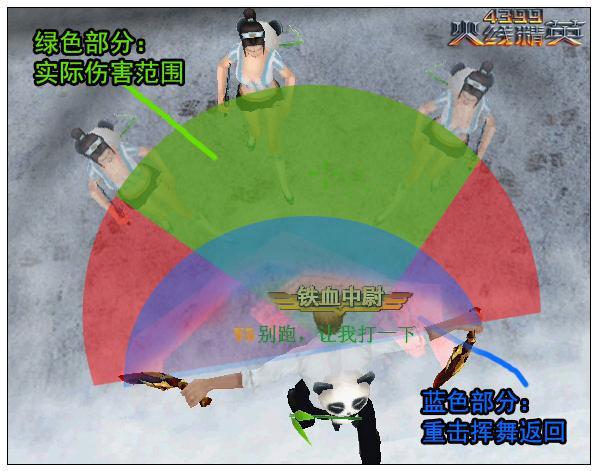 【有fà可说】尼泊尔-巨蟹座解析 2秒12刀是什么概念?