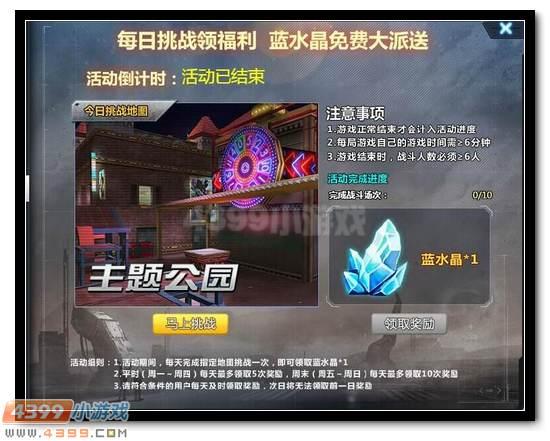"""生死狙击6月14日版本更新 圣手礼盒首款战宠""""啸天狼""""闪耀登场!"""
