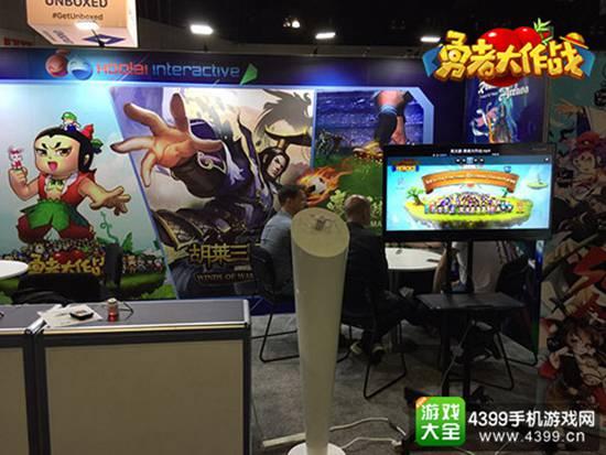 《勇者大作战》E3展台